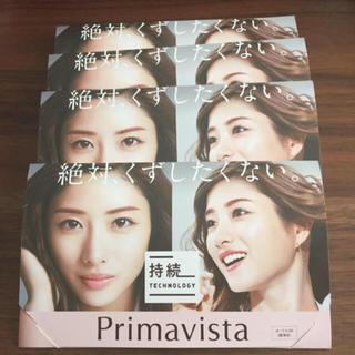 プリマヴィスタ(Primavista)のプリマヴィスタ 化粧下地&パウダーファンデーションサンプル4個(サンプル/トライアルキット)