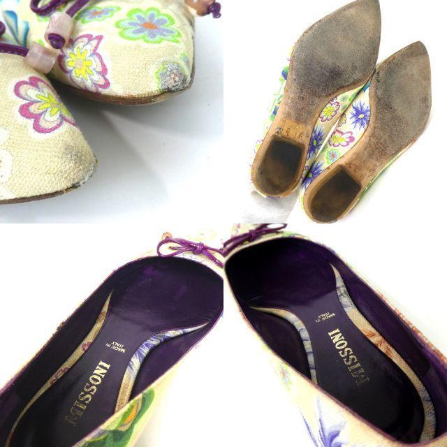 MISSONI(ミッソーニ)のMISSONI ミッソーニ フラワー柄 リボン パンプス 24-612 レディースの靴/シューズ(ハイヒール/パンプス)の商品写真