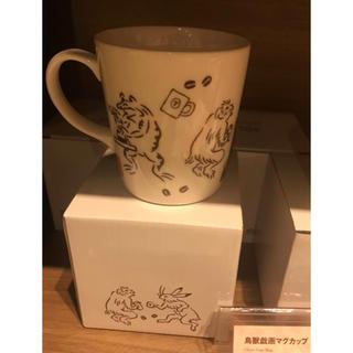 TULLY'S COFFEE - Tully's Coffee タリーズ 「かまわぬ」コラボ 鳥獣戯画 マグカップ