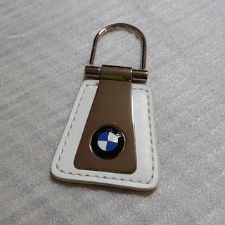 ビーエムダブリュー(BMW)のBMW ホワイトレザー キーホルダー(車外アクセサリ)