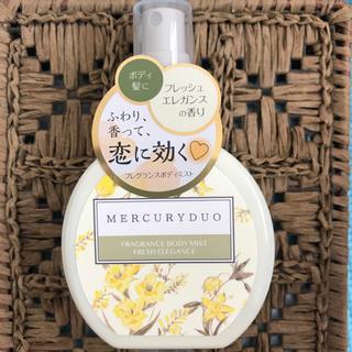 マーキュリーデュオ(MERCURYDUO)のマーキュリーデュオ フレグランスミスト(香水(女性用))