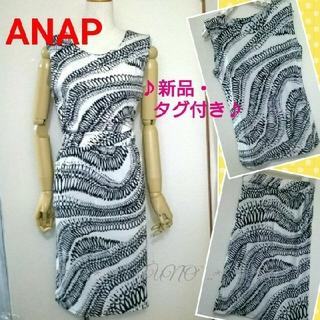 アナップ(ANAP)のレトロ柄トップス&膝丈スカートSET UP♡ANAP アナップ(ひざ丈ワンピース)