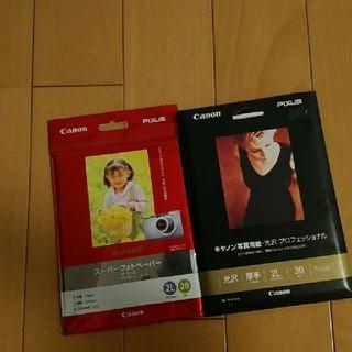 Canon - 【新品未開封☆送料無料】 写真用紙 キャノン