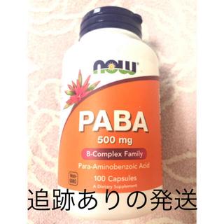 PABA 飲む日焼けどめ(日焼け止め/サンオイル)