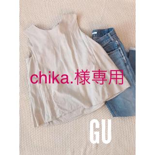 ジーユー(GU)のGU リネンブレンドAラインブラウス Sサイズ(シャツ/ブラウス(半袖/袖なし))