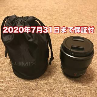 ライカ(LEICA)の最終値引 LEICA DG SUMMILUX 12mm/F1.4 ASPH(レンズ(単焦点))