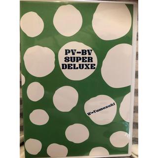 アムウェイ(Amway)の複数購入で値引‼︎ PV BV Wやまざき(趣味/実用)
