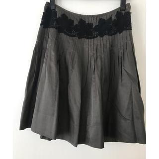 アンテプリマ(ANTEPRIMA)の♡アンテプリマ スカート(ひざ丈スカート)