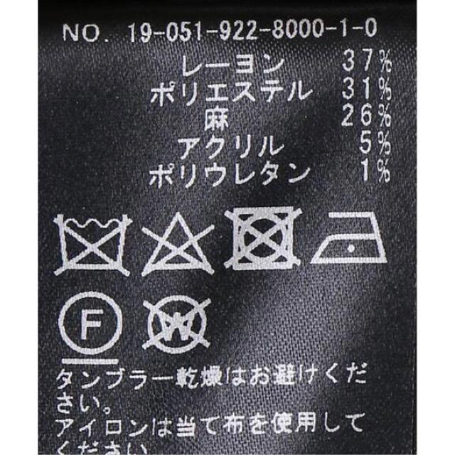 Plage(プラージュ)のみーさま専用 レディースのトップス(シャツ/ブラウス(半袖/袖なし))の商品写真