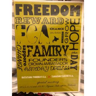 アムウェイ(Amway)の複数購入で値引‼︎ FCAスペシャルミーティングDVD(趣味/実用)