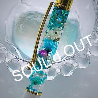 No.452 ハーバリウムボールペン(3本ご購入で1本プレゼント( ^ω^ )(その他)