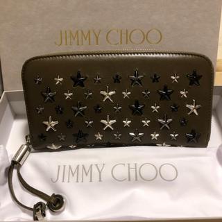 ジミーチュウ(JIMMY CHOO)の財布(その他)