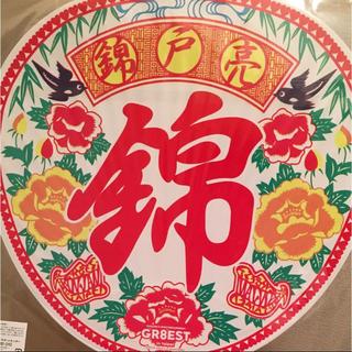 カンジャニエイト(関ジャニ∞)の関ジャニ∞ GR8EST台湾 グッズ(アイドルグッズ)