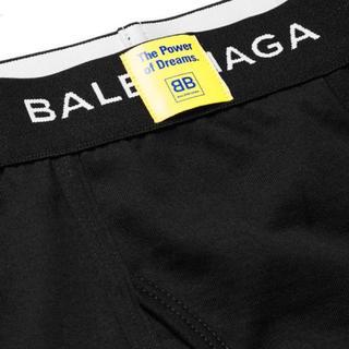 Balenciaga - 確実正規品 BALENCIAGA ボクサーパンツ S バラ売り 三代目 登坂