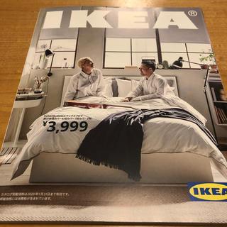 IKEA - IKEA★カタログ2020