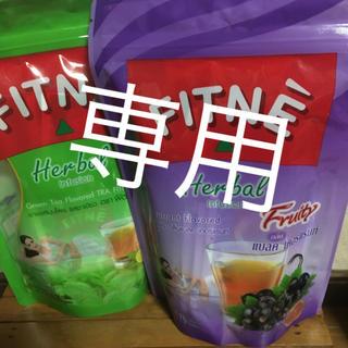 専用ページ(茶)