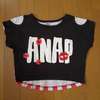 アナップキッズ(ANAP Kids)のANAP kids ☆ オシャレなTシャツ  100  肩レース(Tシャツ/カットソー)