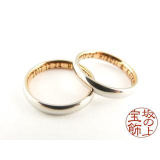 【ネーム刻印無料】月のうさぎ「内側だけピンクゴールド色」【2本】「ペアリング、結(リング(指輪))