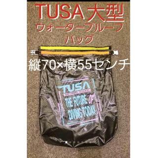ツサ(TUSA)のTUSA 防水バッグ① ウォータープルーフバッグ スキューバダイビング ツサ(マリン/スイミング)