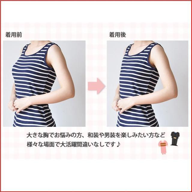 選べる3色5サイズ 胸を小さく見せるブラ キャミソール型 ストラップ付 肌SS レディースの下着/アンダーウェア(ブラ)の商品写真