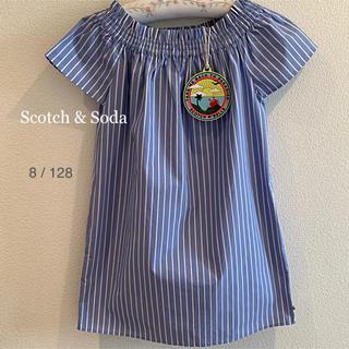 スコッチアンドソーダ(SCOTCH & SODA)の【新品】Scotch&Soda size8 ブルーのストライプのワンピース(ワンピース)