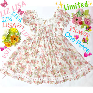 リズリサ(LIZ LISA)の💖美品💖リズリサ♡オリジナル花柄コットン刺繍生地生地パフワンピース♡ピンク♡(ミニワンピース)