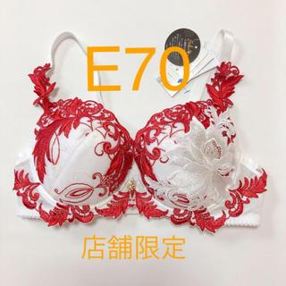 ワコール(Wacoal)のサルート 78 店舗限定 歌舞伎 E70(ブラ)