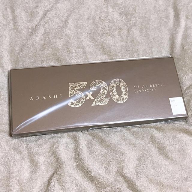 嵐(アラシ)の嵐『5×20 All the BEST!! 1999-2019』初回限定盤1 エンタメ/ホビーのCD(ポップス/ロック(邦楽))の商品写真