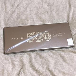 アラシ(嵐)の嵐『5×20 All the BEST!! 1999-2019』初回限定盤1(ポップス/ロック(邦楽))