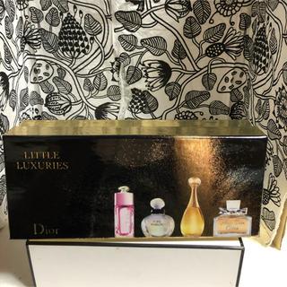 クリスチャンディオール(Christian Dior)の新品❣️ディオール ミニ香水(その他)