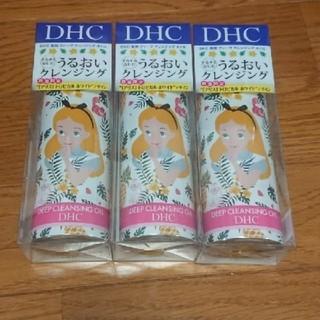 ディーエイチシー(DHC)の★DHC クレンジングオイル★(クレンジング / メイク落とし)