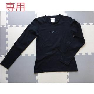 アニエスベー(agnes b.)のりん様専用!黒長袖ロゴTシャツ、ネイビーブルー半袖Tシャツ(Tシャツ(長袖/七分))