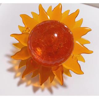 クリスタルパズル 太陽(その他)