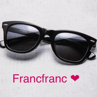 フランフラン(Francfranc)のFrancfranc フランフラン ❤︎ サングラス 新品(サングラス/メガネ)