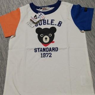 ミキハウス(mikihouse)のミキハウス ダブルB 110 Tシャツ(Tシャツ/カットソー)