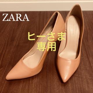 ザラ(ZARA)の美品★ZARA レザー ポインテッドヒール ヌード(ハイヒール/パンプス)