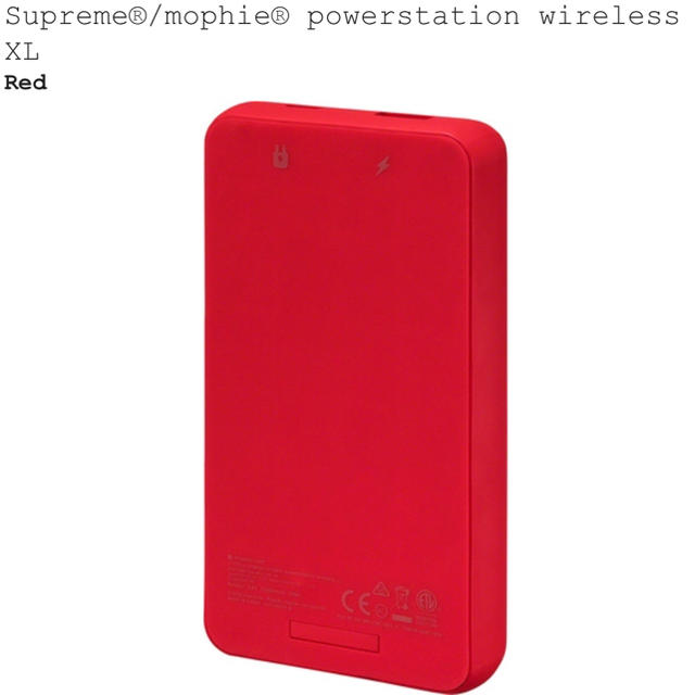 Supreme(シュプリーム)の赤supreme mophie powerstation wireless xl スマホ/家電/カメラのスマートフォン/携帯電話(バッテリー/充電器)の商品写真