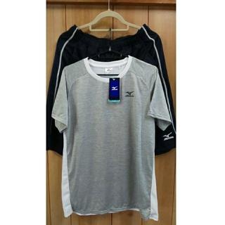 ミズノ(MIZUNO)の(新品・未使用)ミズノ ハーフ上下 半袖・半ズボン(その他)