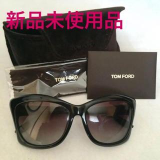 トムフォード(TOM FORD)のトムフォード・サングラス・LANA ・レア商品(サングラス/メガネ)