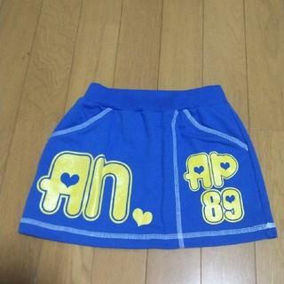 アナップキッズ(ANAP Kids)のANAPスカート110(スカート)