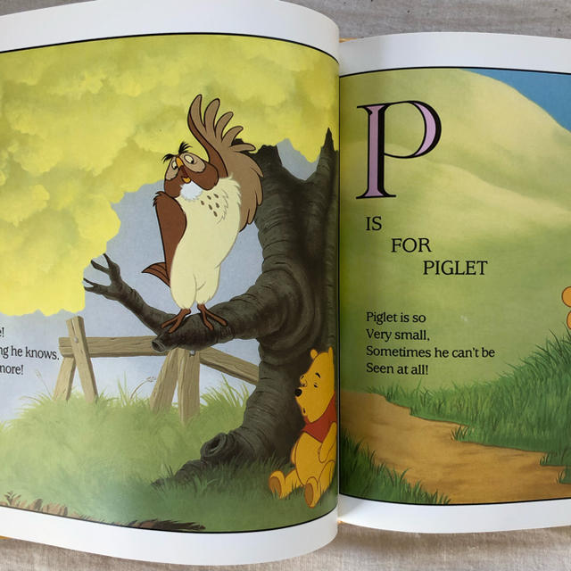 Disney(ディズニー)のPOOH book    エンタメ/ホビーの本(その他)の商品写真