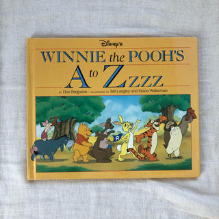 Disney - POOH book