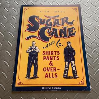 Sugar Cane - シュガーケーン 2015年秋冬カタログ