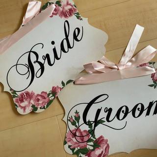 フランフラン(Francfranc)のチェアサイン 結婚式 bride groom 花柄 ピンク リボン(ウェルカムボード)