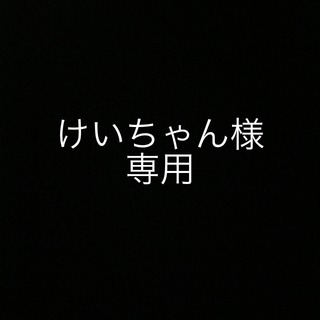 マックスファクター(MAXFACTOR)のけいちゃん様専用(ファンデーション)