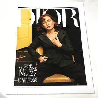 ディオール(Dior)の【Dior】ブランドマガジンvol27(ファッション)