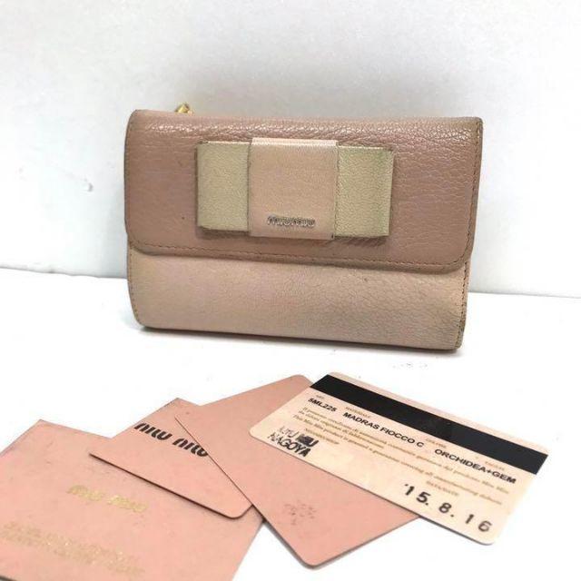 miumiu - 460 ミュウミュウ Miumiu レザー 財布 リボンの通販 by フォローで期間限定割引中〜|ミュウミュウならラクマ
