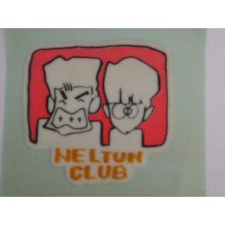 新品未使用 とんねるず NELTUN CLUB ワッペン レア ヴィンテージ(お笑い芸人)