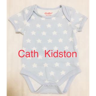 キャスキッドソン(Cath Kidston)のキャスキッドソン 星柄 ロンパース 0〜3 months 50〜60サイズ(ロンパース)