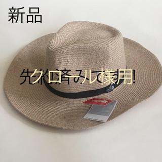 ザノースフェイス(THE NORTH FACE)のノースフェイスのWASHBLE BRAID HAT 追記あり(麦わら帽子/ストローハット)